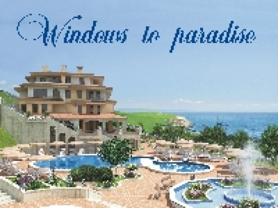 17 млн. евро ще струва Windows to Paradise край Каварна