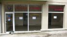 продава, Търговски обект, 38 m2 Благоевград, Струмско, 23000 EUR