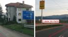 дава под наем, Промишлен имот, 600 m2 Кюстендил област, с.Жабокрът, 459.85 EUR