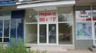продава, Търговски обект, 114 m2 Кърджали, Веселчане, 99744.25 EUR