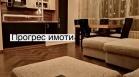 дава под наем, Двустаен апартамент, 60 m2 София, Хаджи Димитър, 332.48 EUR