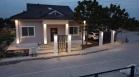 продава, Къща, 220 m2 Пловдив област, с.Радиново, 170000 EUR
