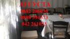 продава, Двустаен апартамент, 45 m2 Стара Загора, кв. Три Чучура - Юг, 37500 EUR