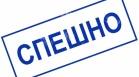 продава, Парцел, 500 m2 София, Център, 0 EUR