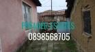 продава, Къща, 55 m2 Пловдив област, с.Градина, 10230.18 EUR