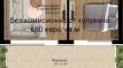 продава, Двустаен апартамент, 77 m2 Пловдив, Гребна база, 44594 EUR