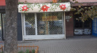 дава под наем, Магазин, 23 m2 София, Център, ул. Фритьоф Нансен, 500 EUR