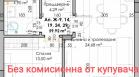 продава, Двустаен апартамент, 72 m2 Пловдив, Южен, 38934 EUR